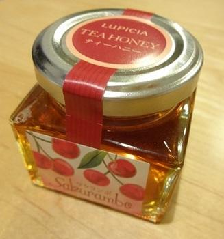 tea honey.jpg